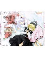 BUY NEW touhou - 126733 Premium Anime Print Poster