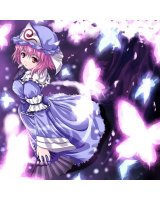 BUY NEW touhou - 127717 Premium Anime Print Poster