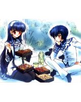 BUY NEW touka gettan - 113046 Premium Anime Print Poster