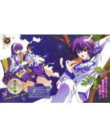 BUY NEW touka gettan - 121185 Premium Anime Print Poster