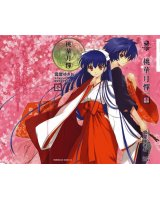 BUY NEW touka gettan - 138778 Premium Anime Print Poster