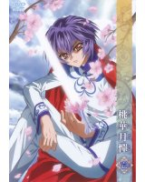 BUY NEW touka gettan - 172507 Premium Anime Print Poster
