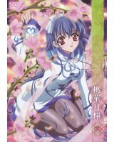 BUY NEW touka gettan - 172509 Premium Anime Print Poster