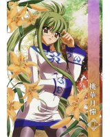 BUY NEW touka gettan - 172737 Premium Anime Print Poster
