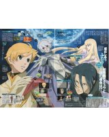 BUY NEW toward the terra - 134963 Premium Anime Print Poster