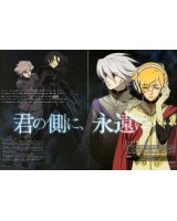 BUY NEW toward the terra - 138120 Premium Anime Print Poster