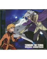 BUY NEW toward the terra - 138124 Premium Anime Print Poster
