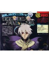 BUY NEW toward the terra - 138490 Premium Anime Print Poster