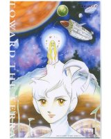 BUY NEW toward the terra - 140049 Premium Anime Print Poster