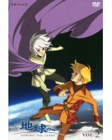 BUY NEW toward the terra - 143124 Premium Anime Print Poster