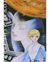 BUY NEW toward the terra - 148079 Premium Anime Print Poster