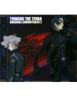 BUY NEW toward the terra - 148138 Premium Anime Print Poster