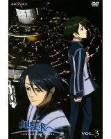 BUY NEW toward the terra - 148143 Premium Anime Print Poster