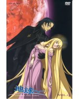 BUY NEW toward the terra - 152203 Premium Anime Print Poster