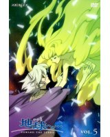 BUY NEW toward the terra - 156633 Premium Anime Print Poster