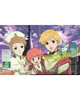 BUY NEW toward the terra - 157428 Premium Anime Print Poster