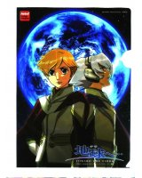 BUY NEW toward the terra - 161102 Premium Anime Print Poster