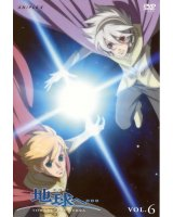 BUY NEW toward the terra - 161207 Premium Anime Print Poster