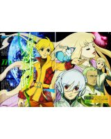 BUY NEW toward the terra - 161326 Premium Anime Print Poster