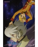 BUY NEW toward the terra - 166825 Premium Anime Print Poster