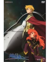 BUY NEW toward the terra - 167319 Premium Anime Print Poster