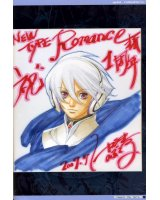 BUY NEW toward the terra - 173260 Premium Anime Print Poster