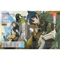 BUY NEW tower of druaga the aegis of uruk - 158178 Premium Anime Print Poster