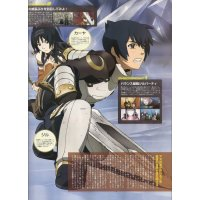 BUY NEW tower of druaga the aegis of uruk - 190104 Premium Anime Print Poster
