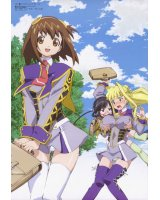BUY NEW ultimate girls - 91410 Premium Anime Print Poster
