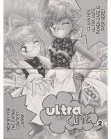 BUY NEW ultra cute - 110129 Premium Anime Print Poster