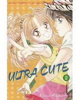 BUY NEW ultra cute - 166703 Premium Anime Print Poster