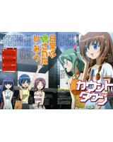 BUY NEW uta kata - 107970 Premium Anime Print Poster
