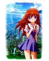 BUY NEW uta kata - 152692 Premium Anime Print Poster