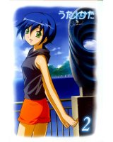 BUY NEW uta kata - 152693 Premium Anime Print Poster