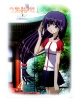 BUY NEW uta kata - 152694 Premium Anime Print Poster