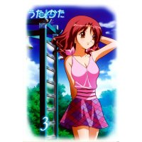 BUY NEW uta kata - 152696 Premium Anime Print Poster