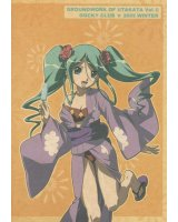 BUY NEW uta kata - 167959 Premium Anime Print Poster