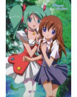 BUY NEW uta kata - 2317 Premium Anime Print Poster