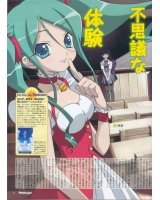 BUY NEW uta kata - 25014 Premium Anime Print Poster