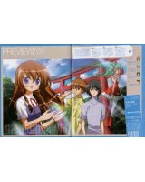 BUY NEW uta kata - 28408 Premium Anime Print Poster