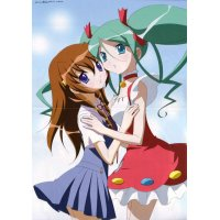BUY NEW uta kata - 3114 Premium Anime Print Poster