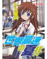 BUY NEW uta kata - 45272 Premium Anime Print Poster