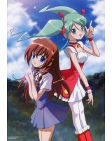 BUY NEW uta kata - 51014 Premium Anime Print Poster
