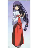 BUY NEW uta kata - 62203 Premium Anime Print Poster