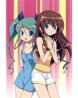BUY NEW uta kata - 7019 Premium Anime Print Poster