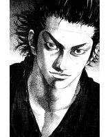 BUY NEW vagabond - 141896 Premium Anime Print Poster