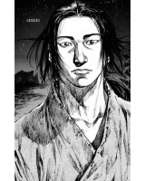 BUY NEW vagabond - 141908 Premium Anime Print Poster