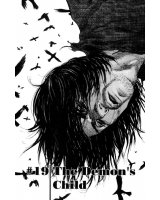 BUY NEW vagabond - 141911 Premium Anime Print Poster