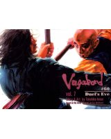 BUY NEW vagabond - 142696 Premium Anime Print Poster
