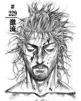 BUY NEW vagabond - 153156 Premium Anime Print Poster